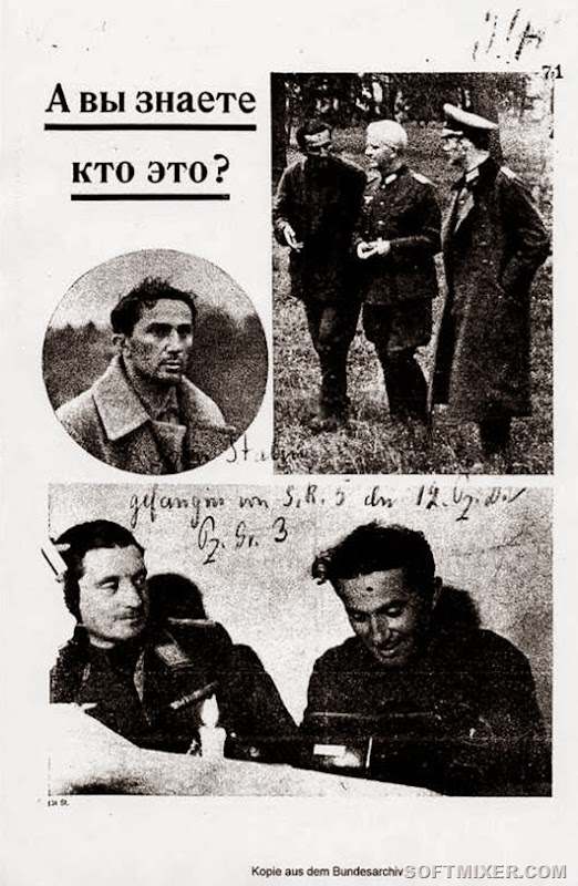 YakovStalin(2)