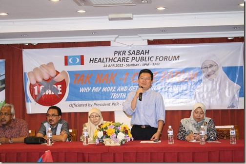 pkr- 1 care forum