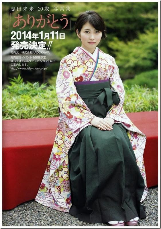 Shida_Mirai_Gravure-the-Television_magazine_20