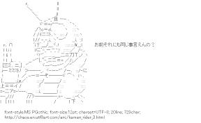 [AA]Kamen Rider