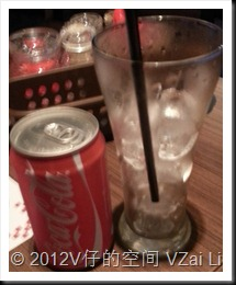 20121027_205608