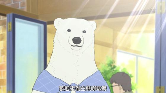 千夏-sakura cafe-白熊咖啡廳-01.mp4_20120506_213245.837