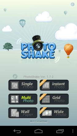 PhotoShake!-03