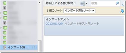 2013-01-29_05h43_09
