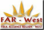 Far West Showcase Application Deadline Tonight!