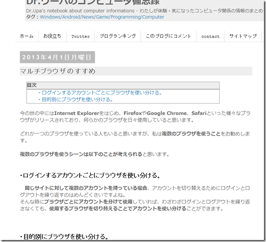blogger_index_insert_title_item_withlink
