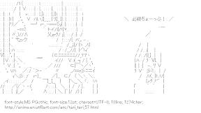 [AA]Okita Sawa & Miyamoto Konatsu (TARI TARI)