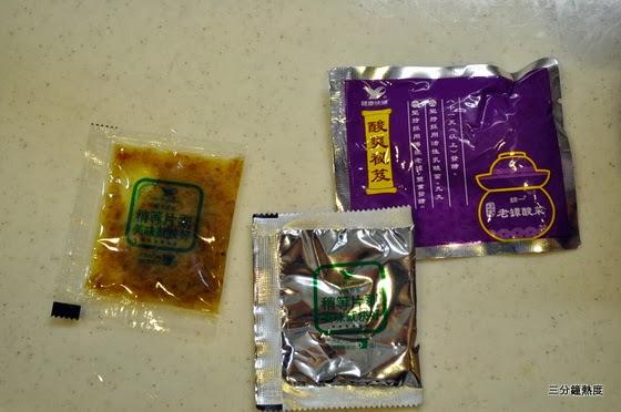 統一老壇酸菜牛肉麵(調味包x3)