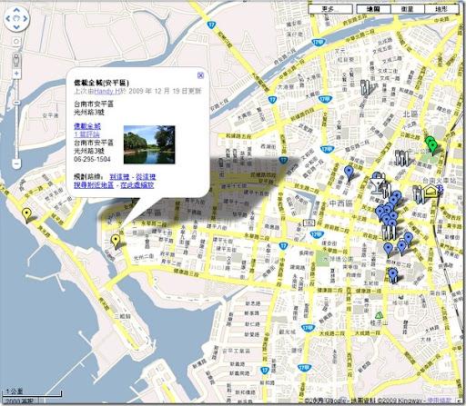 台南古蹟導覽地圖-安平區