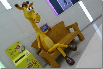 Geoffrey, Toys R' Us giraffe