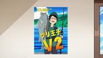 [HorribleSubs] Tsuritama - 01 [720p].mkv_snapshot_16.12_[2012.04.12_15.46.39]