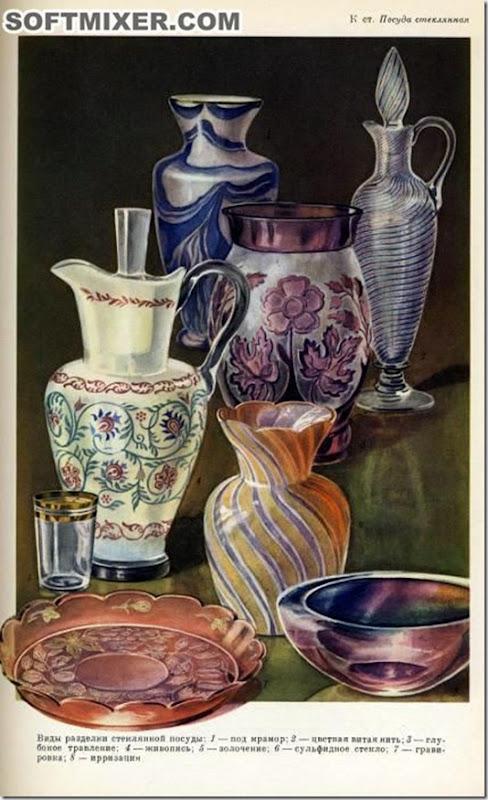 Keramika00004