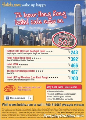 Hotels.com-Sale-2011-EverydayOnSales-Warehouse-Sale-Promotion-Deal-Discount