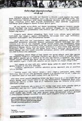 pg_24