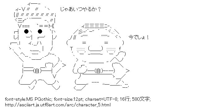 キャラクター,アベ,イシバ,ヒーロー,流行語,2013年版,今でしょ!