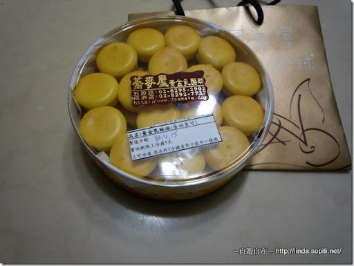 蕎麥屋黃金乳酪球-2