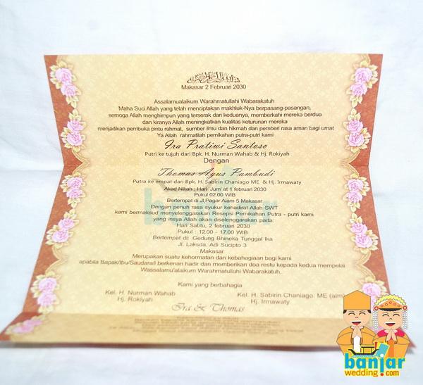 contoh undangan pernikahan banjarwedding_050.JPG