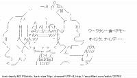 TwitAA 2014-03-30 04:11:59