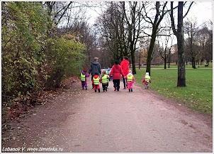 Дети на прогулке. Осло.