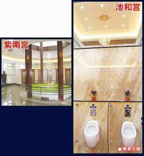 池和宮(大圖,談曉泉攝)觀摩紫南宮(小圖)斥資3000萬元興建的廁所,媲美五星級飯店的設備。