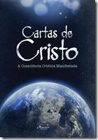 Clique para maiores informações a respeito e para acessar a CARTA 1 e baixar outros capítulos disponíveis