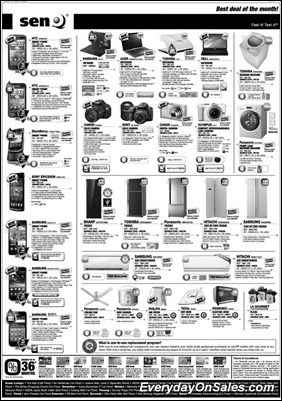 SenQ-Best-Deal-of-the-month-2011-EverydayOnSales-Warehouse-Sale-Promotion-Deal-Discount