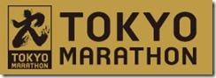 Maratona de Tóquio