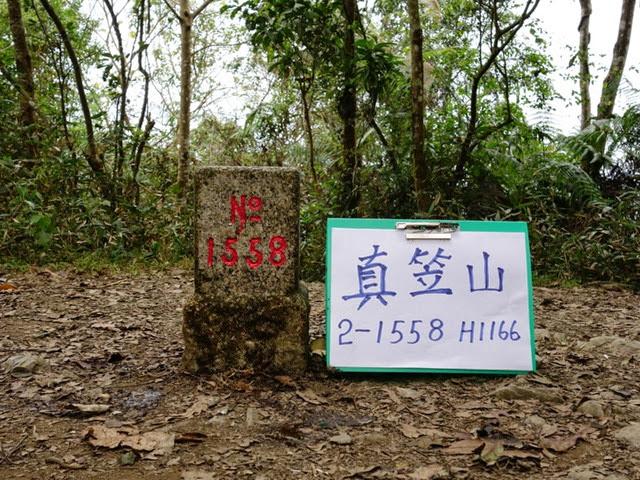2013_0127 白賓山、真笠山、笠頂山 O走_036
