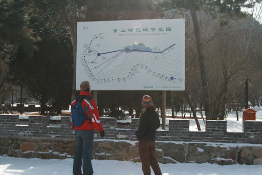 Lynette and Trevor anayzing the route at the start of our Great Wall Hike!
