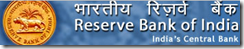 RBI Grade B Recruitment 2013