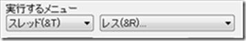 2013-03-22_10h23_05