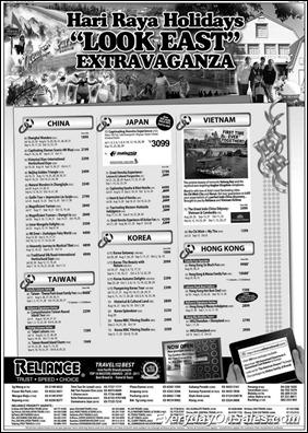 reliance-hari-raya-2011-EverydayOnSales-Warehouse-Sale-Promotion-Deal-Discount
