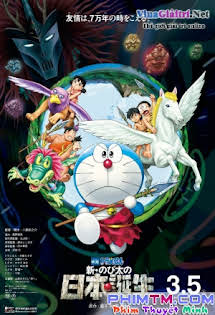 Doreamon: Nước Nhật Thời Nguyên Thủy - 36th Doraemon the Movie: Nobita and the Birth of Japan Tập HD 1080p Full