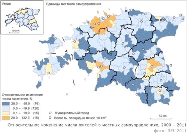 izmenenie_chisla_zitelei_eesti
