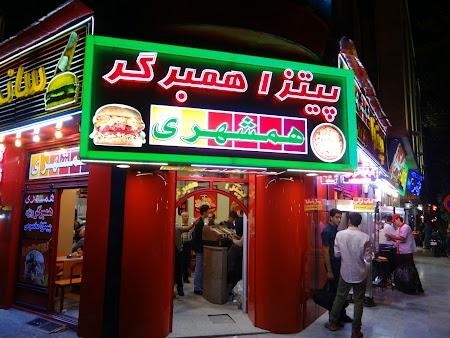 45. Fast Food Iran.JPG