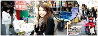Namdaemun Market Street Shops & Stands 02