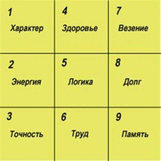 318962_434576413274326_210359656_n
