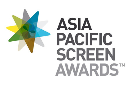 Asia Pacific Screen Awards 2012