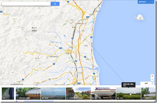 new google maps-16