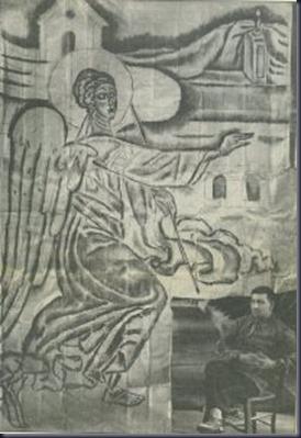papaloukas amfissa