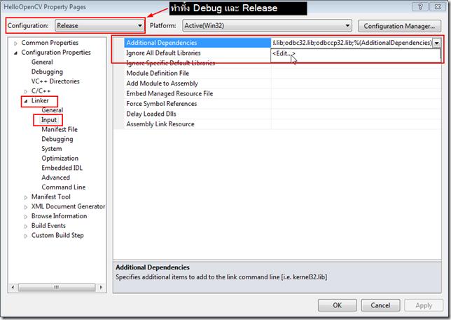 OpenCV lib file input setting