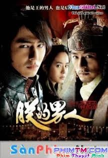 Song Hoa Điếm - Song Hoa Điếm 2008 Tập HD 1080p Full