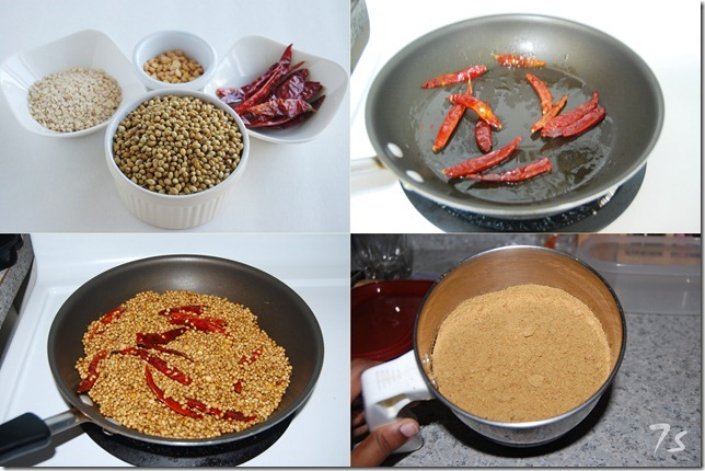 Arachuvitta sambar powder process