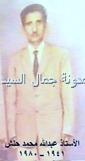 المطرب عبدالله حنش4
