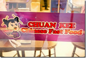 Binondo Chuan Kee