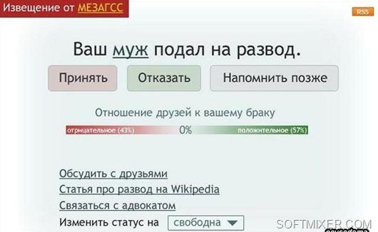 734580_vot-ono-buduschee