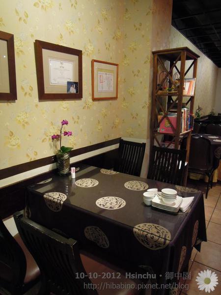 新竹美食, 上海料理, 御申園, 家庭聚餐, 家聚, 新竹餐廳DSCN1840