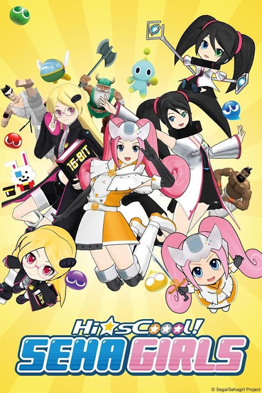 SEHA-girls_video-game