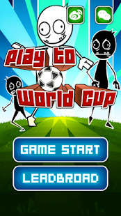 Play to the worldcup - screenshot