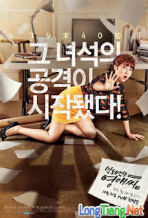 Quý Cô Thô Lỗ - Rude Miss Young Ae Tập 18-c